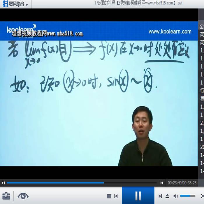 考研数学张宇